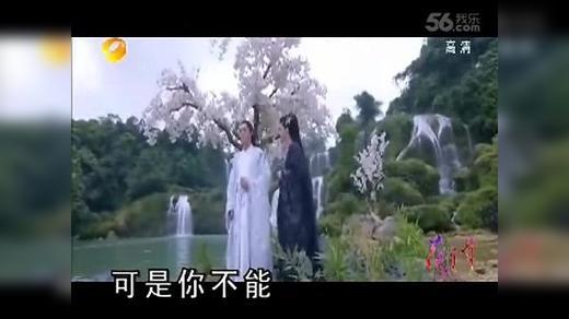 《花千骨》紫薰(上)男女ok版 安然制作