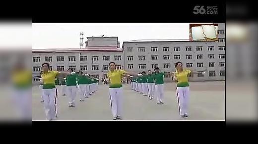黑龙江快乐舞步健身操151028720忠义