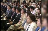 20140704 习近平在韩国首尔大学发表演讲