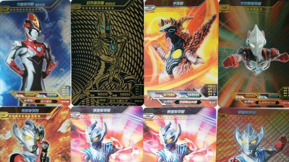 为您提供欧布奥特曼卡片金卡横版卡全套绝版hr签名卡3d立体卡牌收藏册