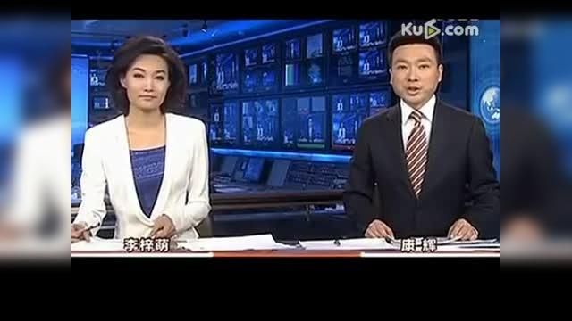 恶搞新闻联播_搞笑配音 之 恶搞新闻联播-原创视频-搜狐视频