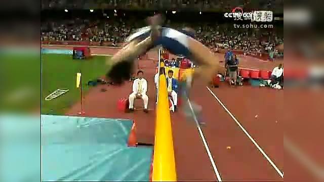 奥运会纪录片_2008奥运会男子跳高资格赛A组 下-运动健身视频-搜狐视频
