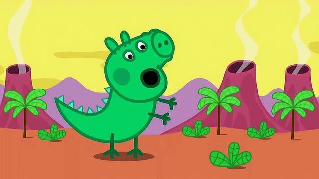 小猪佩奇:猪爸爸带乔治到它最喜欢的恐龙房间,恐龙长什么样子?