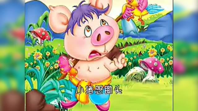 方法绕口令儿童大全小猪扛锄头-其他馒头-搜狐做玉米粉视频的步骤与视频图片