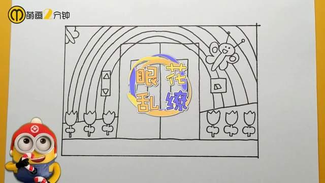 涂鸦简笔画:海洋里的蓝色海豚-母婴亲子视频-搜狐视频