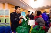 2018北京110宣传日:守护新时代美好生活