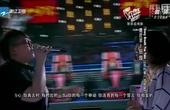中国好声音 田园VS唐荭菲《Every...
