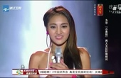 中国好声音第二季【和声女孩叶玮庭】