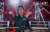 中国好声音8-23常颖VS张忆亚《爱上你的美》