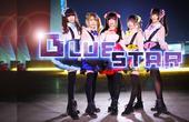 ☆Blue star【原创编舞】