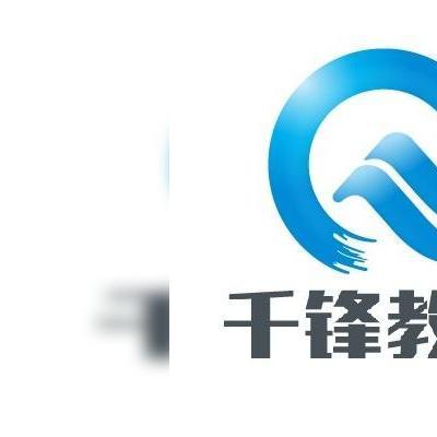千锋android开发培训视频教程-design 02