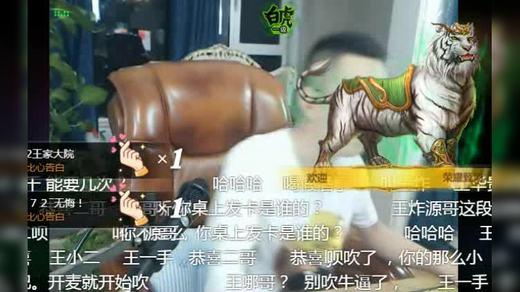 0722【1】阿拉婷怀孕 王小源准备给自己孩子起名