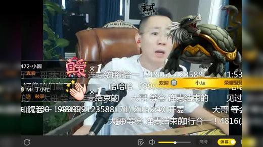 0721【2】王小源被沈曼一顿臭骂  知行合一大哥力挺乱斗