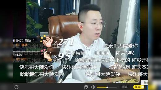 0721【4】王小源怒舔快乐哥10分钟