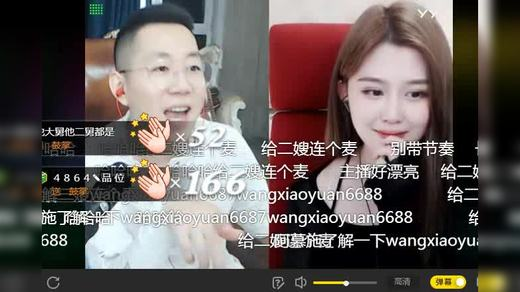 0721【9】王小源评价毒液事件   讲述做直播的精髓