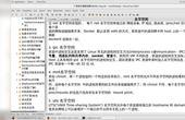 千锋Linux教程:26-k8s-pod属性-14
