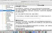 千锋Linux教程:33-k8s-podPreset-20