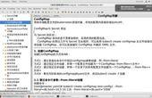 千锋Linux教程:28-k8s-configmap-16