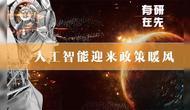 【天天学股】第47课,是v知识融券(下)-小知识视频玛雅入门教程图片