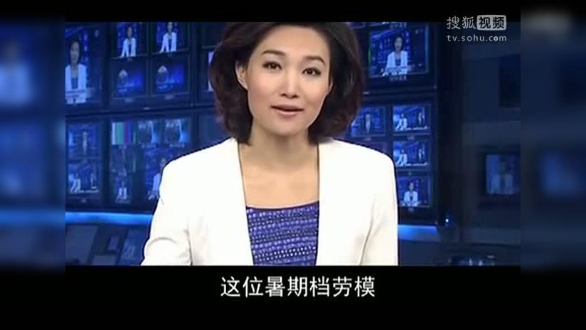恶搞新闻联播_搞笑恶搞视频-爆笑新闻联播-搞笑视频-搜狐视频