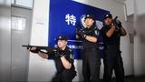 利刃出击!北京公交总队特警宣传片震撼来袭
