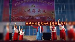 庆七一建党节   红梅赞 <舞蹈>