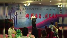 (3)一初中老三届师生联谊会(2010——教师节)