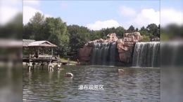 哈尔滨太阳岛 游记