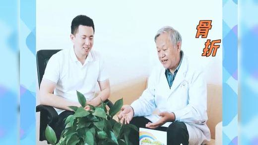 『长峰课堂』第二期:陈爱民 小儿意外伤害的处置与预防