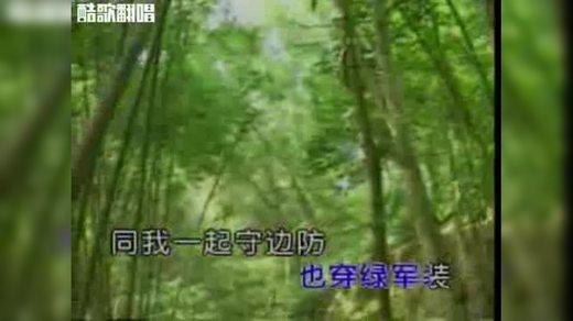 小白杨 酷歌翻唱