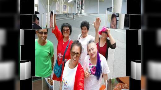 2018王凤琴老师和她的朋友们 照片电子相册欣赏 《下集》