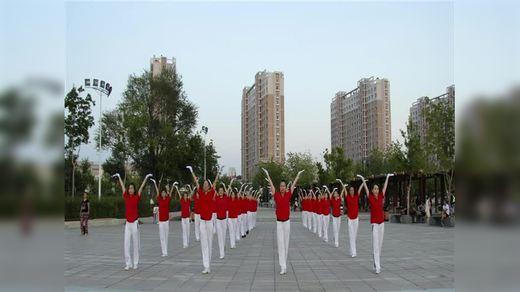 东城领秀健身队