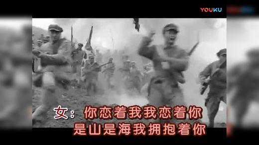 106、共和国之恋(殷秀梅 程志 对唱伴奏)