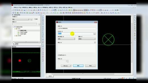 eplan视频教程 9 .宏(上)_补充版