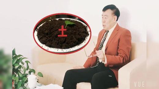 """『长峰课堂』""""网红""""韩福友教授浅谈小儿《异食癖》"""