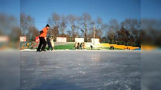 视频:师院滑冰场上的我20181214