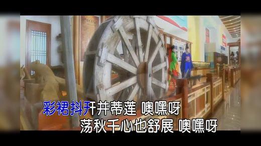高子童 荡秋千 MV