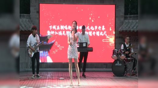 杭州市庆春门古城墙文化节开幕
