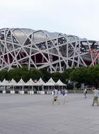 [UnrealPlus 360VR]北京全景旅游--鸟巢首拍