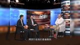 《互联网金融》深圳财经生活频道 揭秘P2P网贷第三方评级(上) 20150307