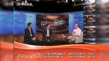 《互联网金融》深圳财经生活频道 - 股权众筹:大众创业新风潮 20150509