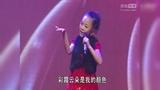 第三届演艺义工春晚吴文煜最美童声《祖国和我》