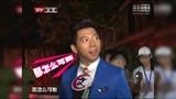 """《最美和声》火热录制_杨坤不慎成""""zi哥"""""""