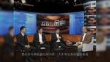 《互联网金融》深圳财经生活频道 P2P模式细分与创新 20150214