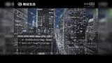 《互联网金融》深圳财经生活频道 - P2P 借款端的那些事(上) 20150418