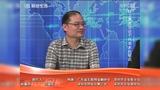 《互联网金融》深圳财经频道 创业新趋势:互联网+天使投资 20150620