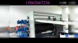 EVA片材挤出机 EVA板材挤出机 EVA塑料板材挤出机 EVA塑料片材挤出机 EVA片材挤出机厂家