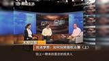 《互联网金融》深圳财经生活频道 - 投资梦想:如何玩转股权众筹(上)20150516
