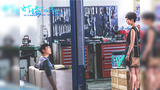 《灯塔下的恋人》曝主题曲MV 刘浩龙深情咏唱爱情与自由