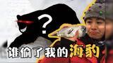 中国父女挑战北极圈,遭到北极熊母子偷袭
